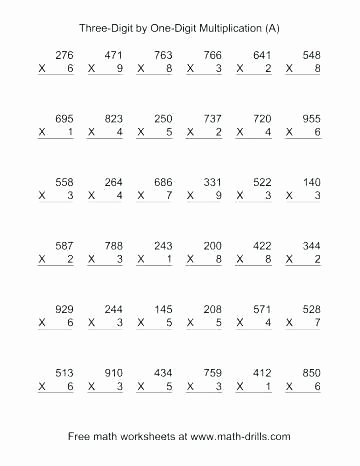 2 Digit by 1 Digit Multiplication Worksheets Lovely Pin On Google Classroom