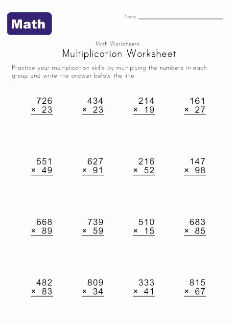 2 Digit by 2 Digit Multiplication Worksheets On Grid Paper New Multiple Digit Multiplication Worksheets Times Math Answer