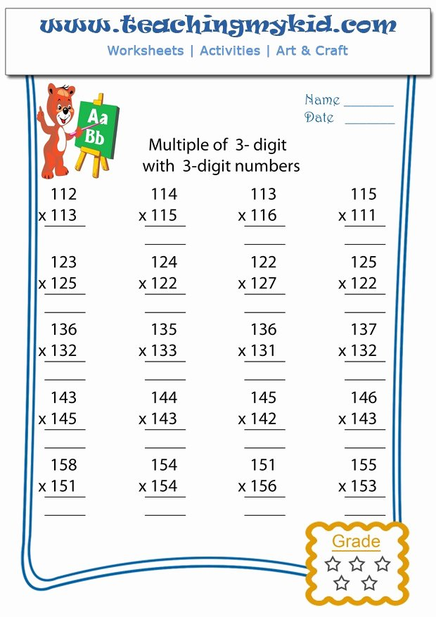 3 Digit Multiplication Worksheets Inspirational Multiply Multiple 3 Digits with 3 Digit Numbers Archives