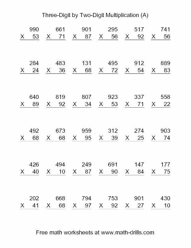 3 Digits by 2 Digits Multiplication Worksheets top 2 Digit Multiplication