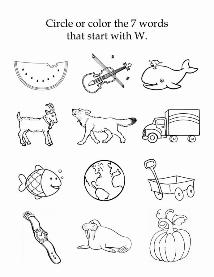 Beginner Multiplication Worksheets Unique the Letter Preschool Worksheets Free Printables Beginning