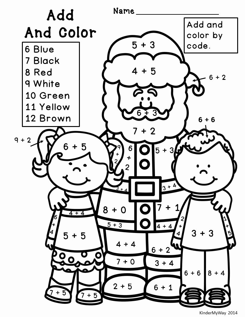 Christmas Multiplication Worksheets top Christmas Math Worksheets