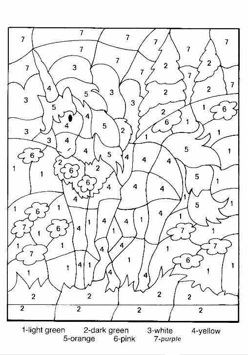 Coloring Multiplication Worksheets New 56 Fantastic Multiplication Coloring Worksheets Ideas