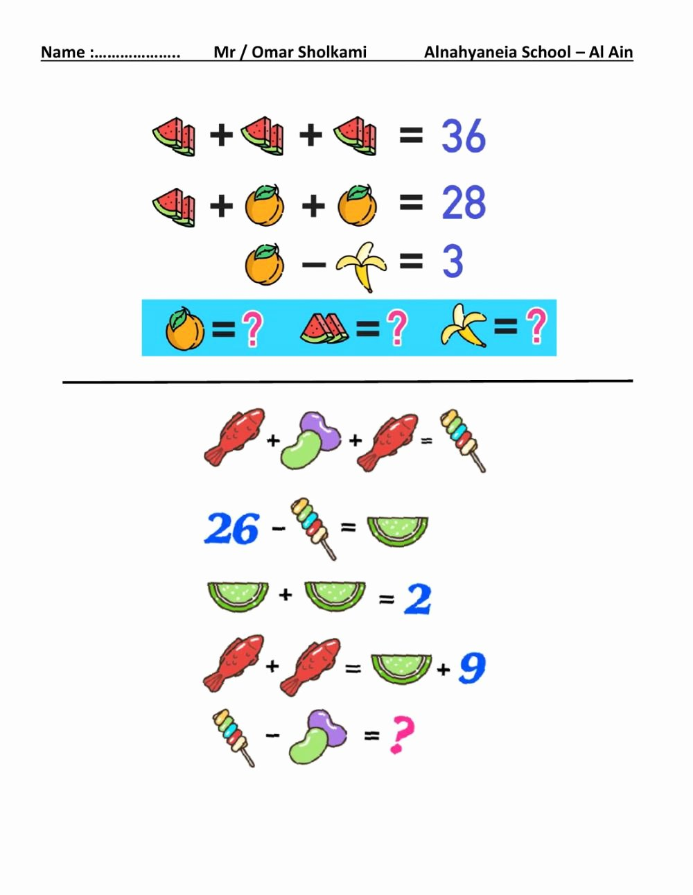 Grade 2 Multiplication Worksheets Awesome Math Puzzle for Grade 2 B Interactive Worksheet