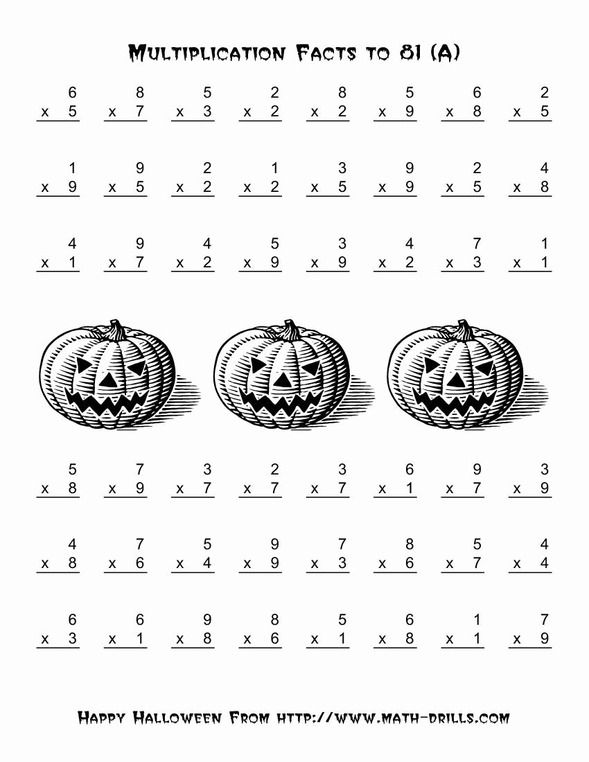 Halloween Multiplication Worksheets Inspirational All Operations Multiplication Facts to 81 A