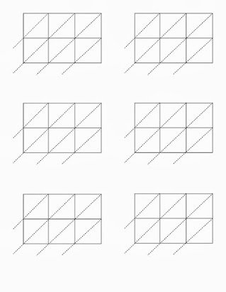 Lattice Method for Multiplication Worksheets Unique Free Blank Lattice Multiplication Grids