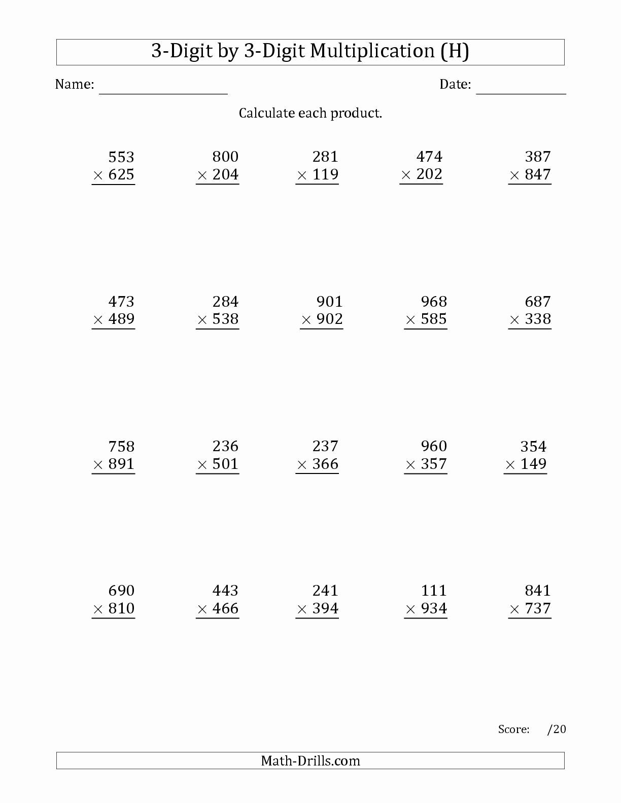 Lattice Method Of Multiplication Worksheets Inspirational Multi Digit Multiplication Worksheets