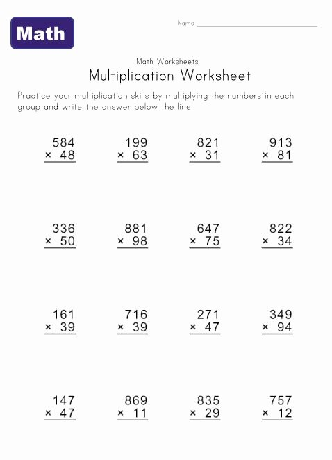 Math Multiplication Worksheets Grade 5 New Multiple Digit Multiplication Worksheets