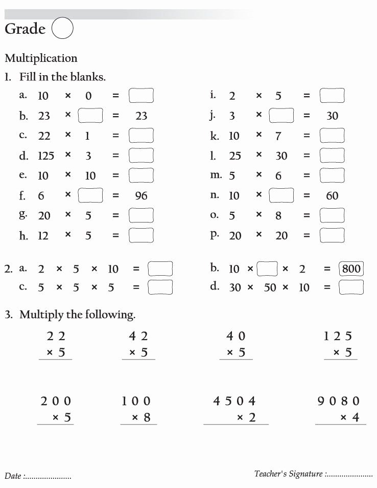 Mental Math Multiplication Worksheets Unique Mental Math Multiplication Worksheets Mental Math