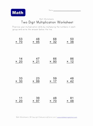 Multiplication Worksheets 2 Digit by 1 Unique 2 Digit Multiplication Worksheet 1