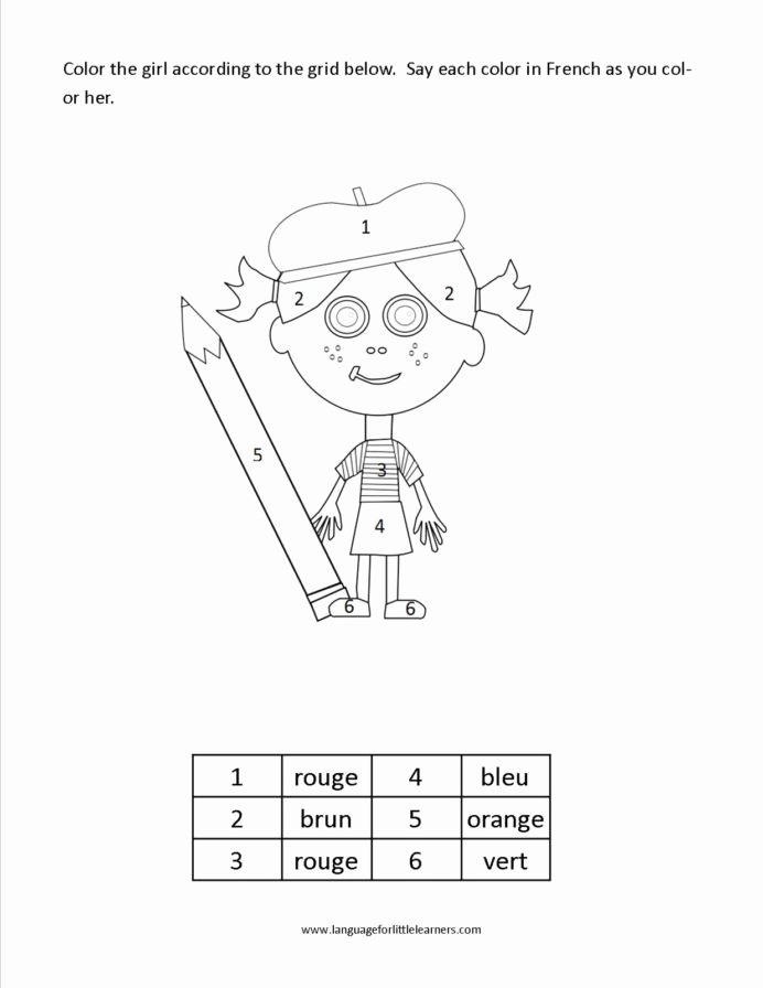 Multiplication Worksheets for Beginners top French Worksheet for Animals Printable Worksheets and