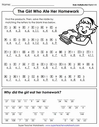 Multiplication Worksheets Super Teacher Unique Multiplication Worksheets Up to 12s
