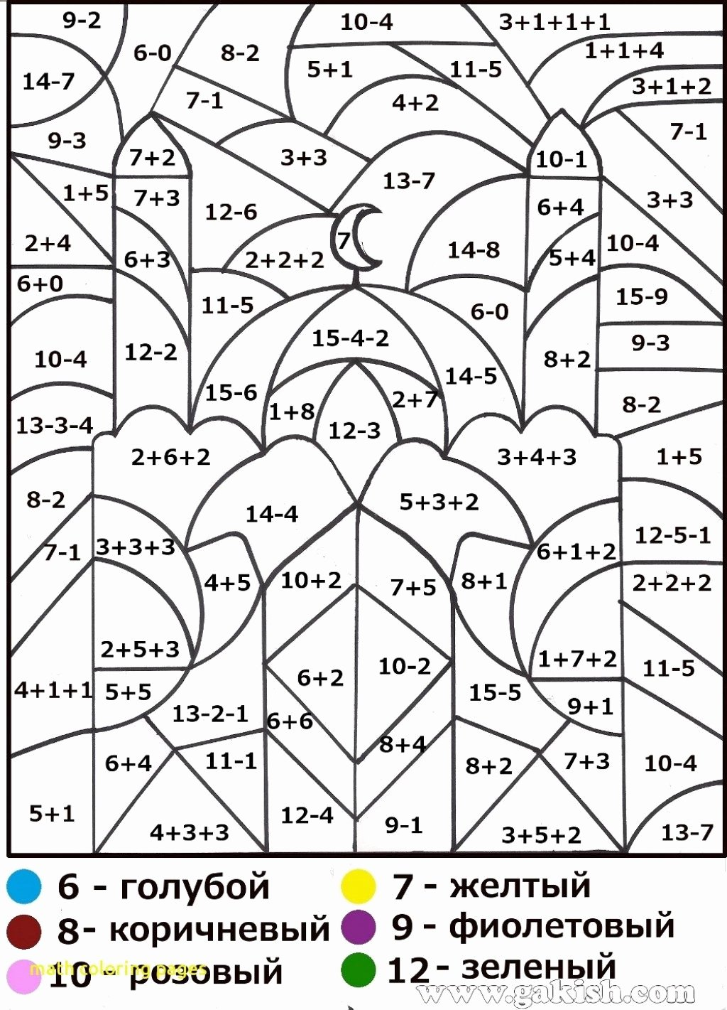 Multiplication Worksheets to Color Lovely Printable Coloring Free Color by Math Worksheets