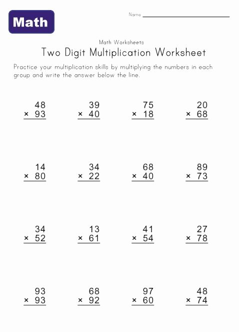 Multiplication Worksheets Two Digit by One Digit Fresh Two Digit Multiplication Worksheets