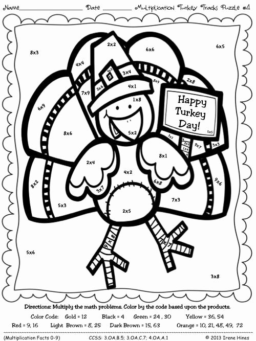 Thanksgiving Multiplication Worksheets Awesome Thanksgiving Multiplication Math Coloring Pages