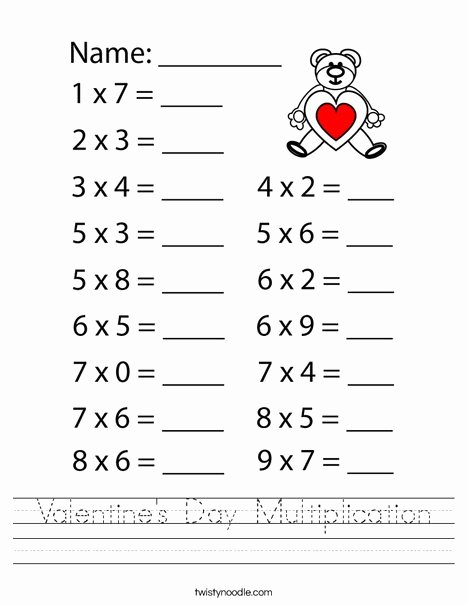 Valentine Multiplication Worksheets Best Of Valentine S Day Multiplication Worksheet Twisty Noodle